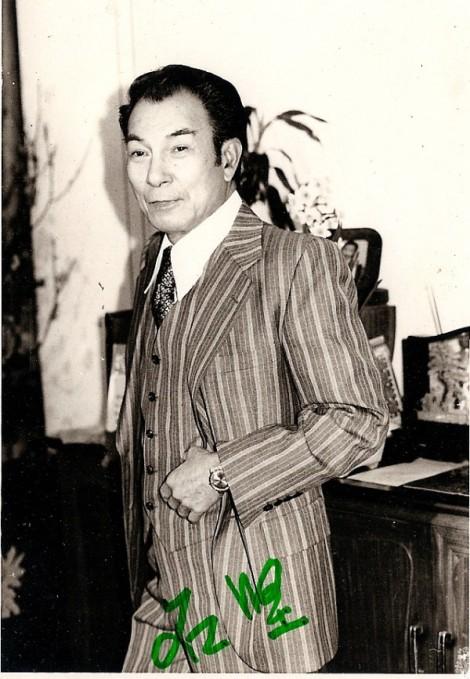 shek-kin-600x867